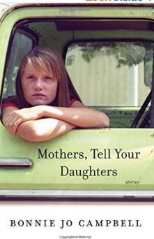 Mothers_daughters